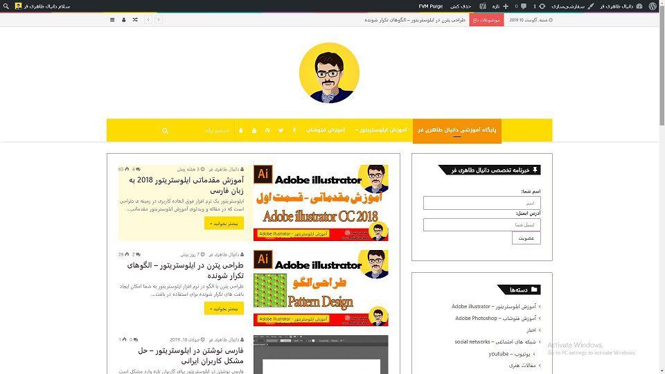 Photo of تغییر قالب سایت