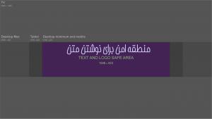 تصویر راهنمای ساخت کاور برای کانال یوتیوب