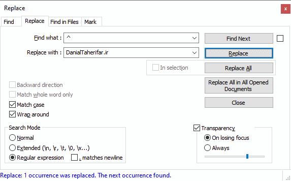 اضافه کردن متن دلخواه به ابتدای خطوط یک فایل متنی با NotePad++