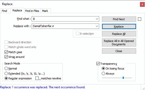 اضافه کردن متن دلخواه به انتهای خطوط یک فایل متنی با NotePad++