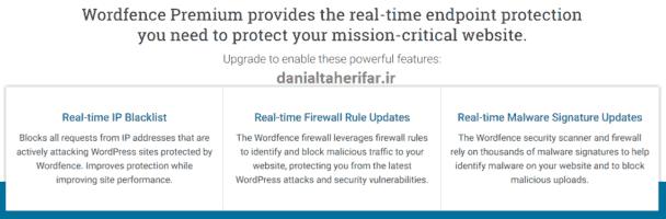 امکانات افزونه امنیتی wordfence premium