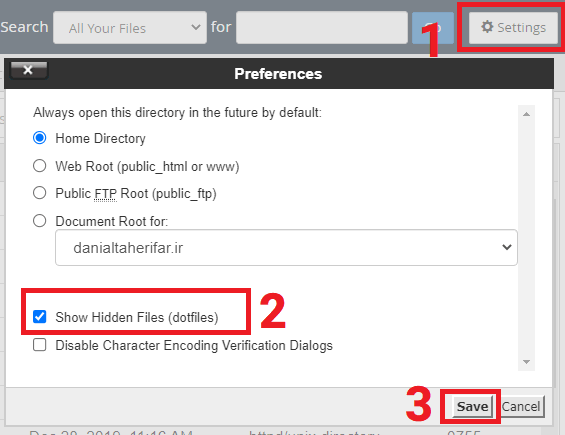Show Hidden Files در کنترل پنل مدیریت هاست cpanel
